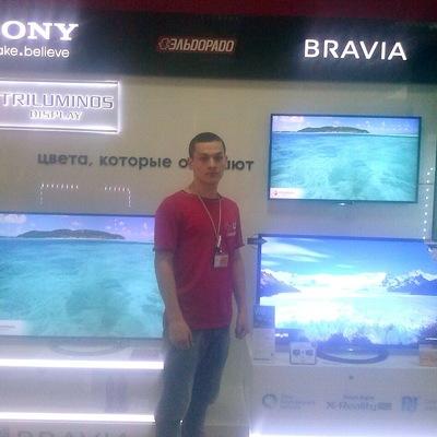 Егор Олейник, 11 августа , Днепропетровск, id96181732
