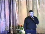 Михаил Круг - Концерт в Удомле (23.02.1998)