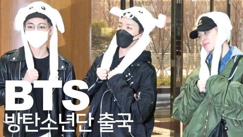 방탄소년단 뷔, 제이홉, 지민 토끼소년단 지금까지 이런 귀요미는 없었다   BTS V J-ho
