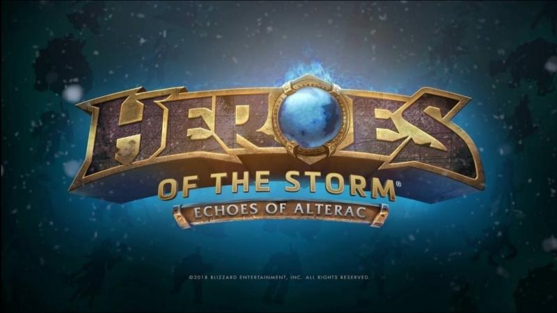 Heroes of the Storm. Говорят, что новый ивент и нового героя завезли