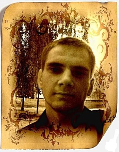 Alexandru Schendra, 15 августа 1987, id222033206