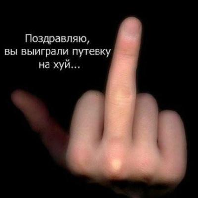 Аркаша Елисеев, 24 августа 1991, Киров, id225059861