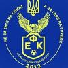 Емблеми Футбольних Клубів