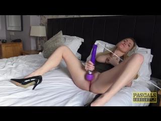 [Pascalssubsluts.com] Georgie left alone to make herself cum 01.24.2018