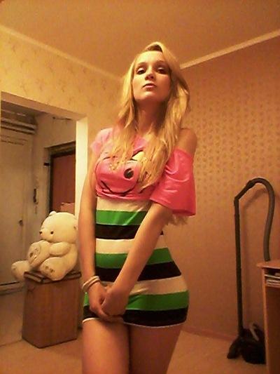 Мария Новожилова, 24 декабря 1990, Екатеринбург, id24667994