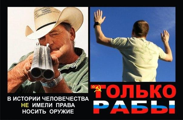 Использование силы и оружия должно быть исключительно прерогативой властей, - Пайетт о перестрелке в Мукачево - Цензор.НЕТ 5300