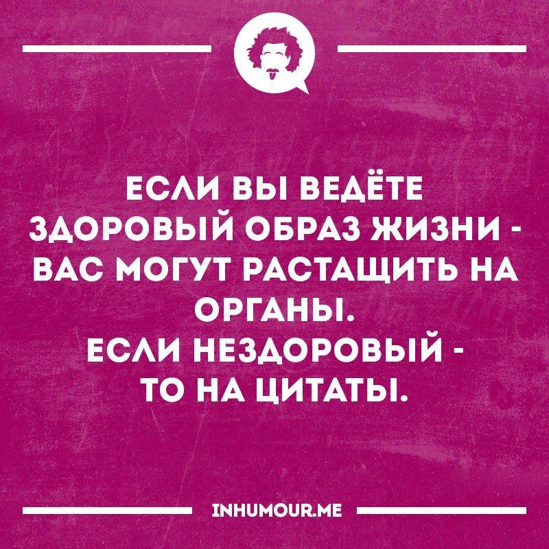 https://pp.vk.me/c543109/v543109554/40749/Es3txJ_VlPY.jpg