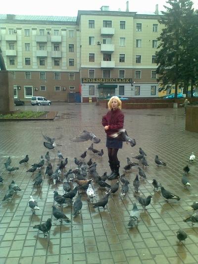 Юлия Бондаренко, 8 апреля 1996, Славута, id208430676