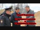 Хабиров о проблеме в Темясово (о камне) и о коррупции