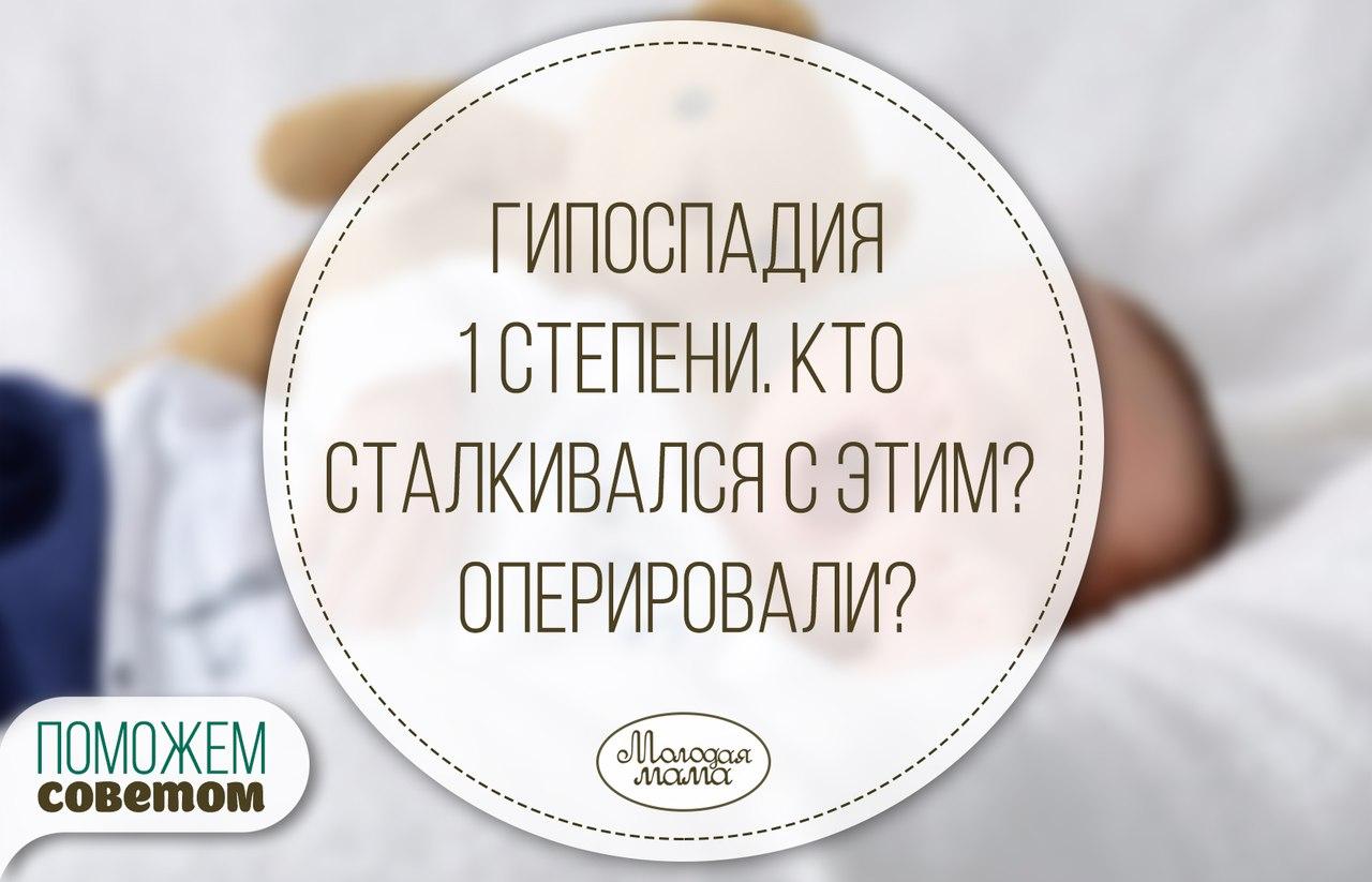 Тушенка в духовке пошаговый фото рецепт