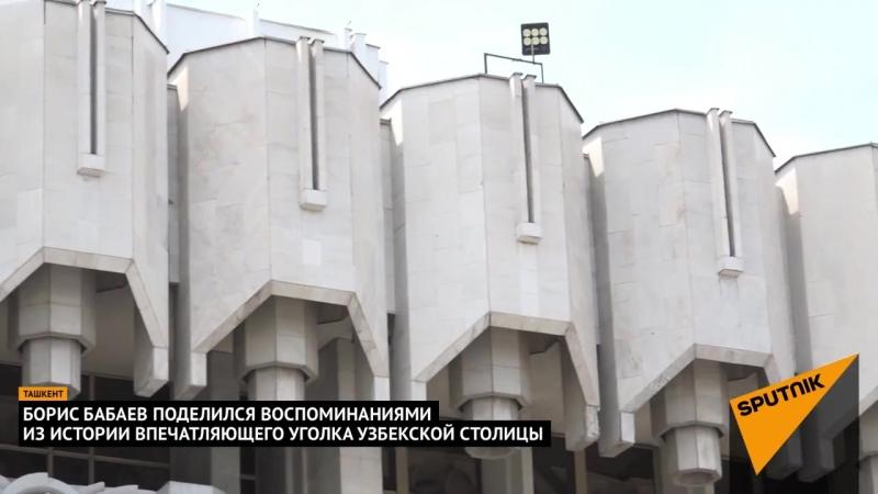 Дружба народов вернулась в Ташкент, или Второе дыхание прошлого