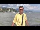 Моя тур поездка Уголок морского рая Италия 2018 слайд шоу