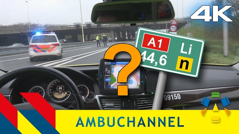 4K Ambulance POV: On our way to an accident on the freeway.