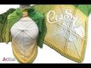 Strickanleitung Tuch Irischer Frühling