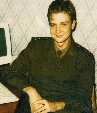 Александр Гисматулин