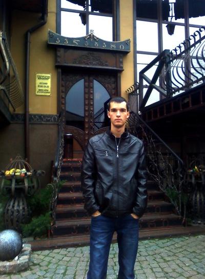 Андрей Костерный, 7 октября , Берислав, id127462643