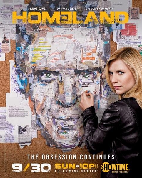 Родина 2  сезон LostFilm постер