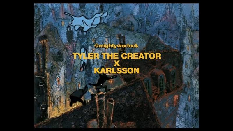 Tyler The Creator x Карлсон SEE YOU AGAIN