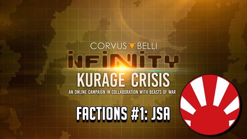 Kurage Crisis Factions 1: JSA