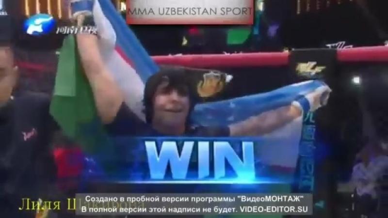 Лилия Шакирова стала чемпионкой Азии по ММА