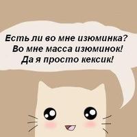 Галия Ильясова, 3 декабря , Белгород, id184352823