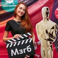 Марина Першуткина