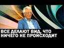 Валентин Катасонов 10.07.2018