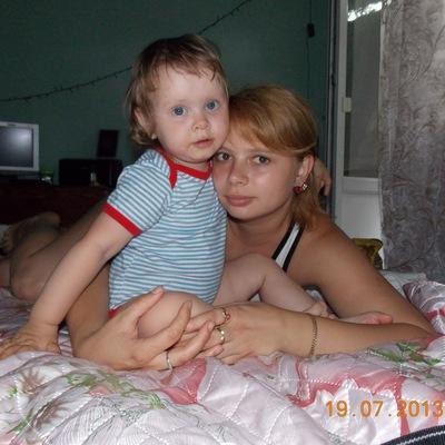 Юлия Иванова, 15 сентября 1990, Екатеринбург, id48423403