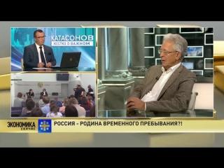 6.000.000.000.000 РУБЛЕЙ из России в Америку перевела председатель Центр Банка. Элита диктует.