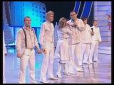 КВН 2010 Высшая лига БАК-Соучастники финал конкурс одной песни