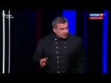 Владимир Соловьев о Казахстане и Сирии