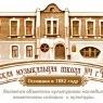 Детская музыкальная школа № 1 г. Пензы