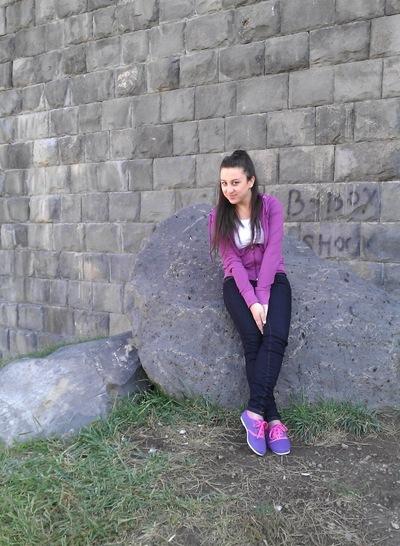 Alis Arzumanyan, 15 ноября , Первомайск, id205473814