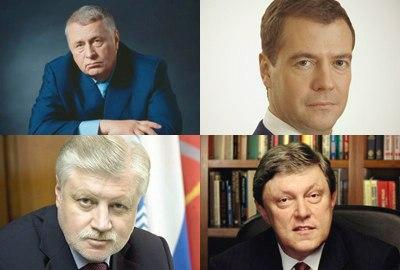 Известные люди ВКонтактe. Политики