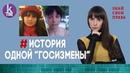 СБУ избиения и изменники Родины История Дарьи Мастикашевой 26 Знай свои права