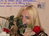 Юлия Москалёва, 10 июня , Пугачев, id174651069