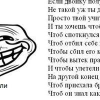 Зарина Абултаирова, 26 июля 1999, Красноперекопск, id196416217
