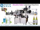 Flat bottle double sides non-dry adhesive sticker labeling machine