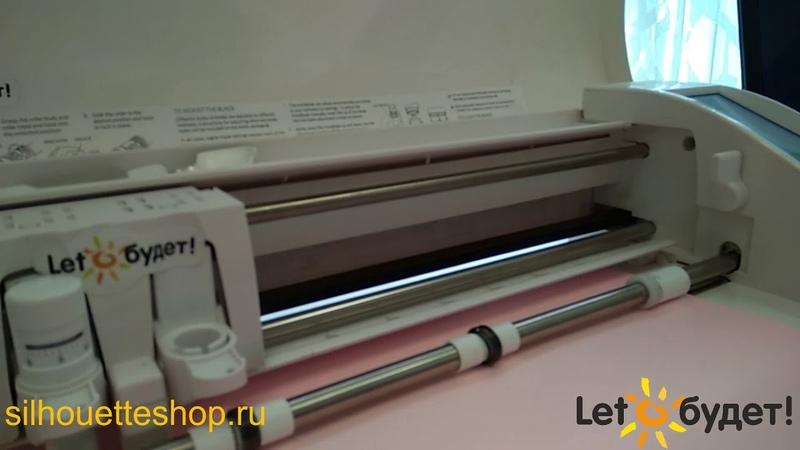 Резка термотрансферной пленки на плоттере Silhouette
