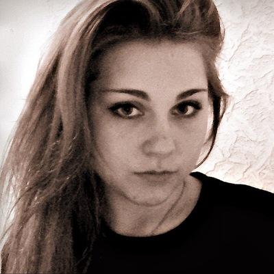 Нина Иконникова, 21 апреля , Новосибирск, id50088392