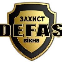 Захист-Вікон Дефас-Вінниця