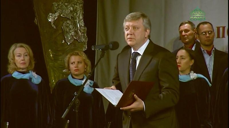 В Златоусте торжественно открыли памятник императору Николаю II