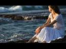 Вірші про кохання І все не те без тебе автор Ірина Українець Ирина Украинец