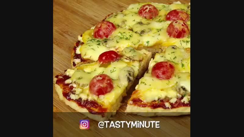 ПП-пицца без теста