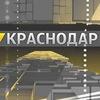 Телеканал «Краснодар». Новости солнечного города
