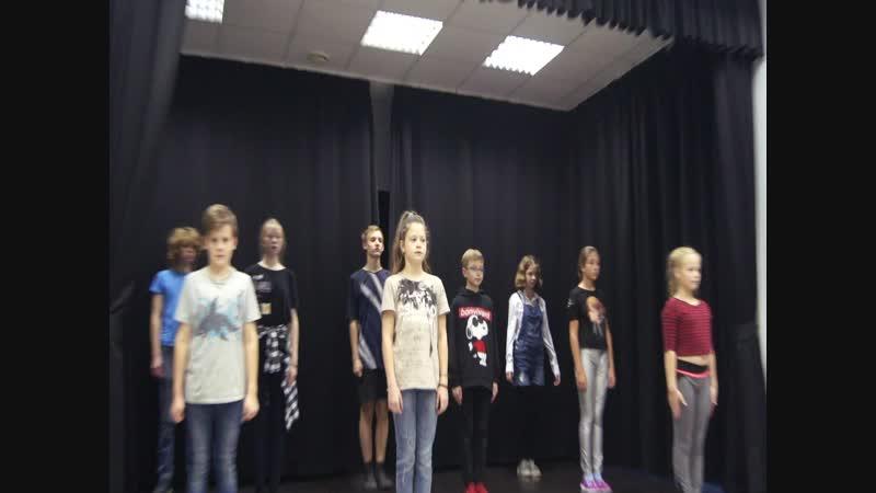Триоль 21.10.2018 репетиция танца к спектаклю Тараканище 2К18