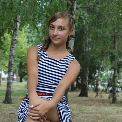 Аня Волкова, 28 ноября , Пенза, id173984053