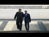 Встреча корейских лидеров