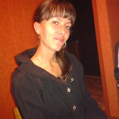 Анастасия Куприянчик, 9 апреля 1994, Петропавловск-Камчатский, id211369248
