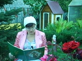 Груздева И. И. Аленький цветочек